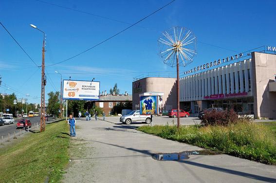 Кинотеатр Калевала, Большой зал