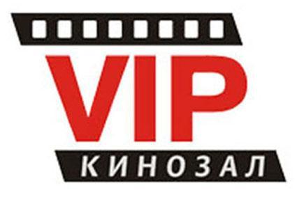 Кинотеатр VIP