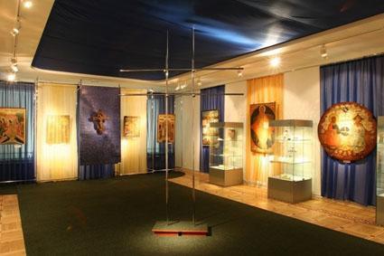 Презентационно - Выставочный центр